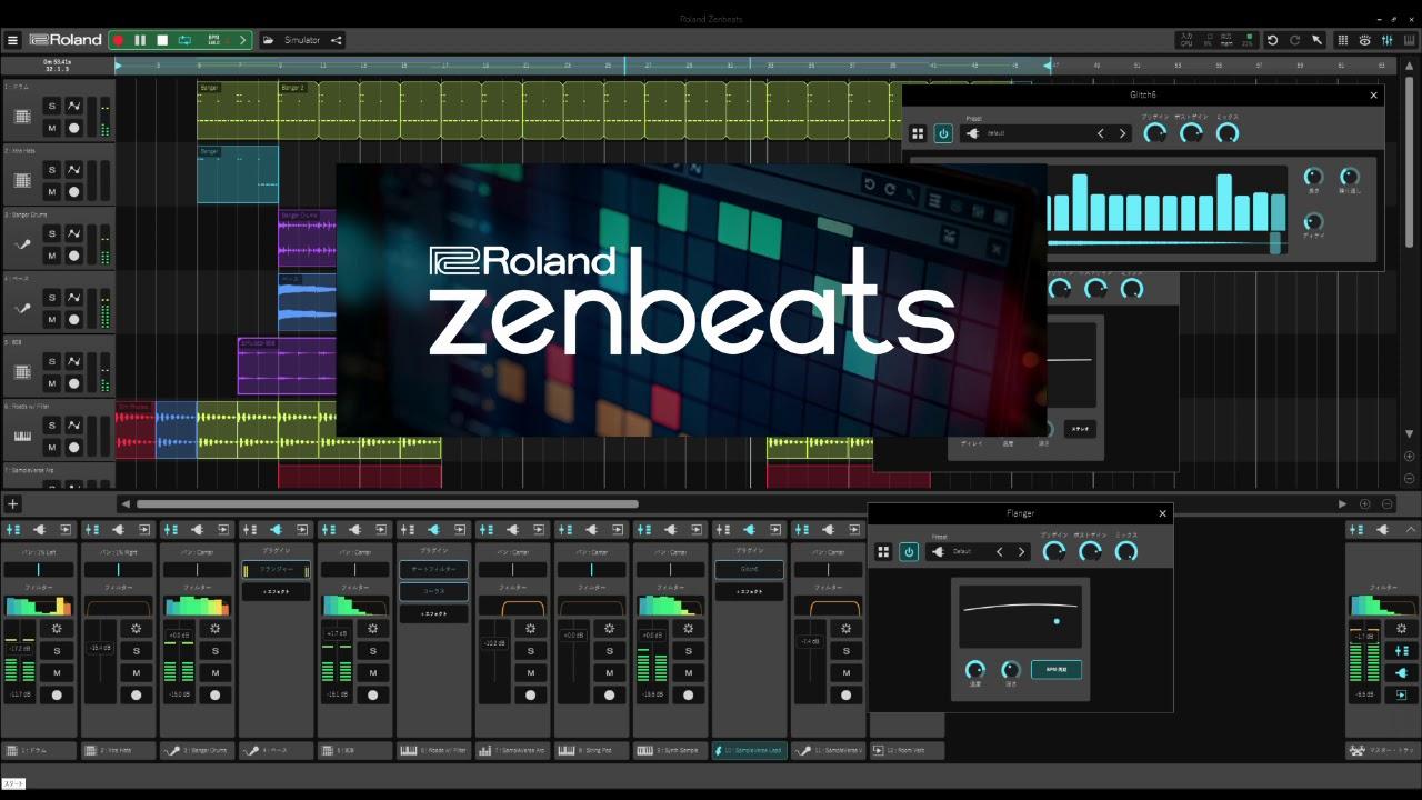 Roland Zenbeats 2.1.2.8377 Crack + Keygen latest 2021 Free